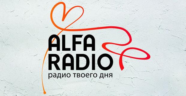 Перезагрузка «Альфа Радио»: новый логотип радиостанции написали на языке эсперанто - Новости радио OnAir.ru