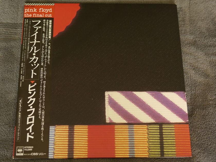 Pink Floyd - The Final Cut Sony Japan