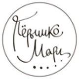 Пёрышко Мари