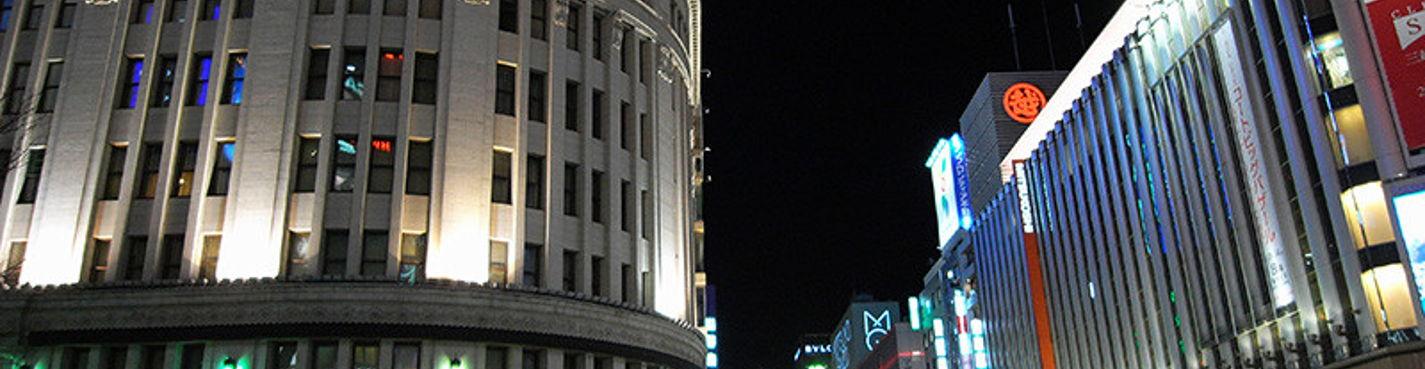 Контрасты мегаполиса