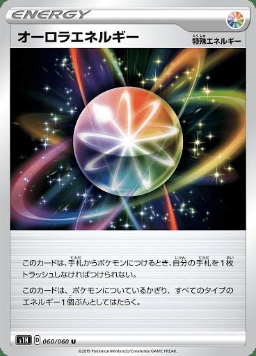 Aurora-Energy-Pokemon-TCG