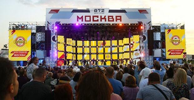 «Дорожное радио» поздравило Москву с Днём города - Новости радио OnAir.ru