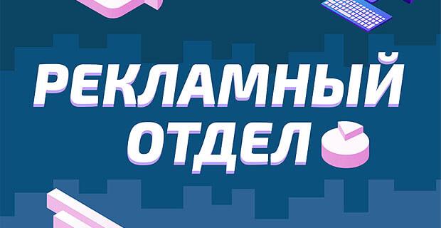 «Пишут разное: от «совсем худо, помогите» до трогательных историй» — как радиостанция Unistar стала помогать малому бизнесу - Новости радио OnAir.ru