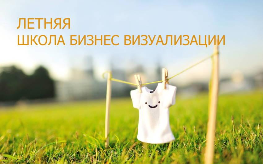 adb7c269-2486-437c-8be1-199cc6adae78