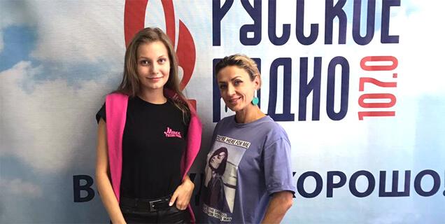 Финалистка конкурса красоты «Мисс Русское Радио» приняла участие в обсуждении Национального проекта «Экология» - Новости радио OnAir.ru
