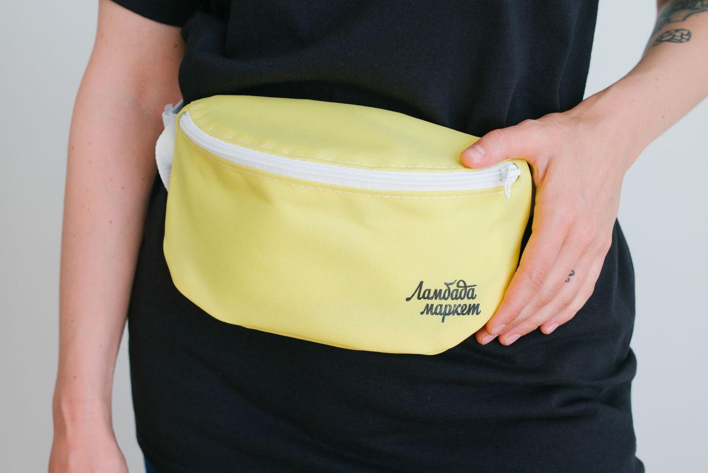 Желтая поясная сумка