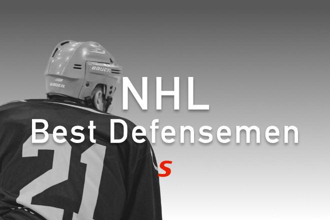 Best NHL Defenseman 2021