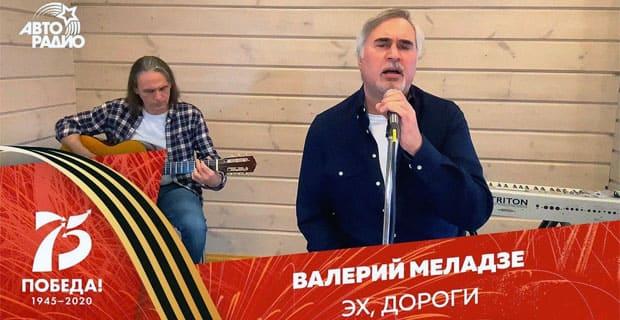 Звезды «Авторадио» поздравляют слушателей с юбилеем Победы - Новости радио OnAir.ru