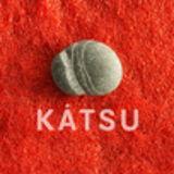 Подушки и Пуфы-камни KATSU