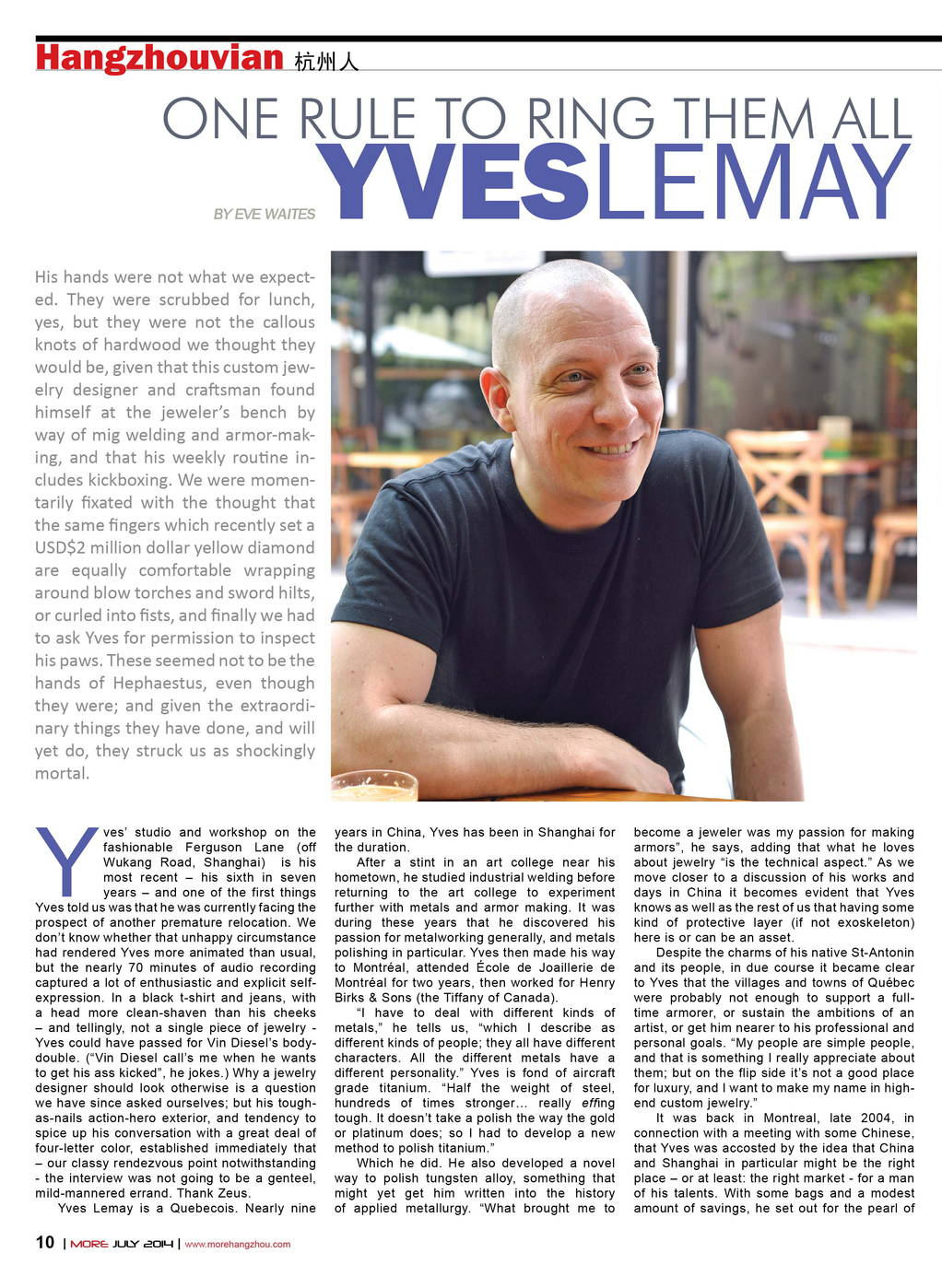 Yves Lemay Media Publication interview for hanzhouvian