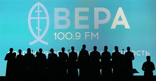 Радио «ВЕРА» отметило 5-летие Светлым концертом - Новости радио OnAir.ru