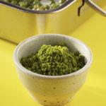 Green Pea Flour