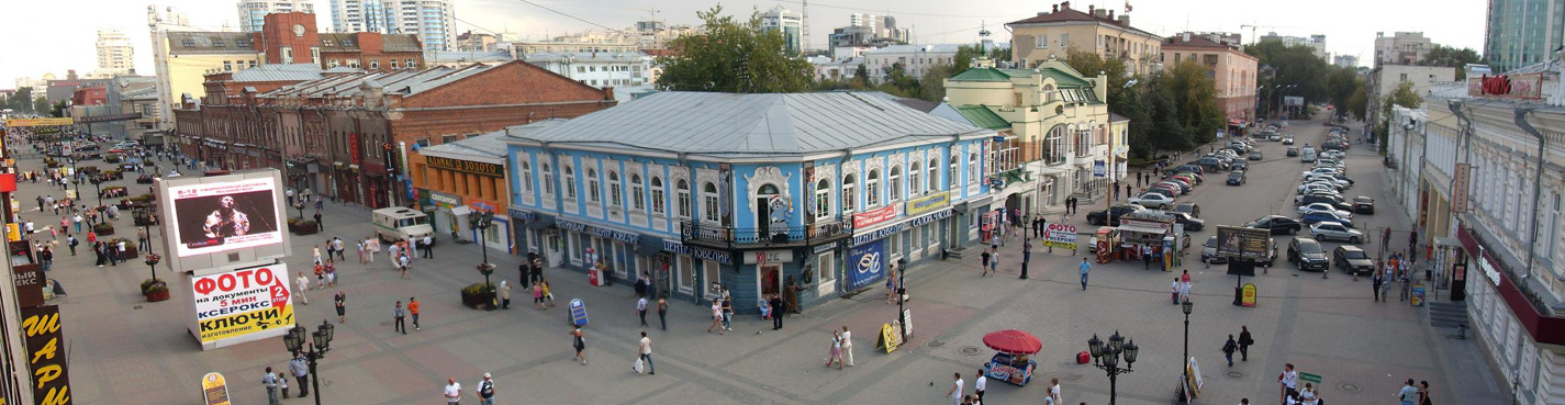 Прогулка по Екатеринбургскому Арбату