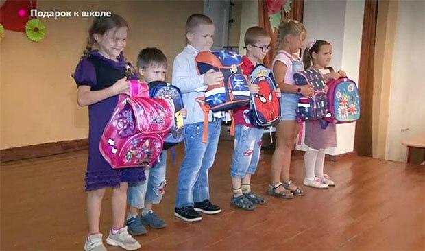 В Брянске радио «Ваня» помогло собрать детей в школу - Новости радио OnAir.ru