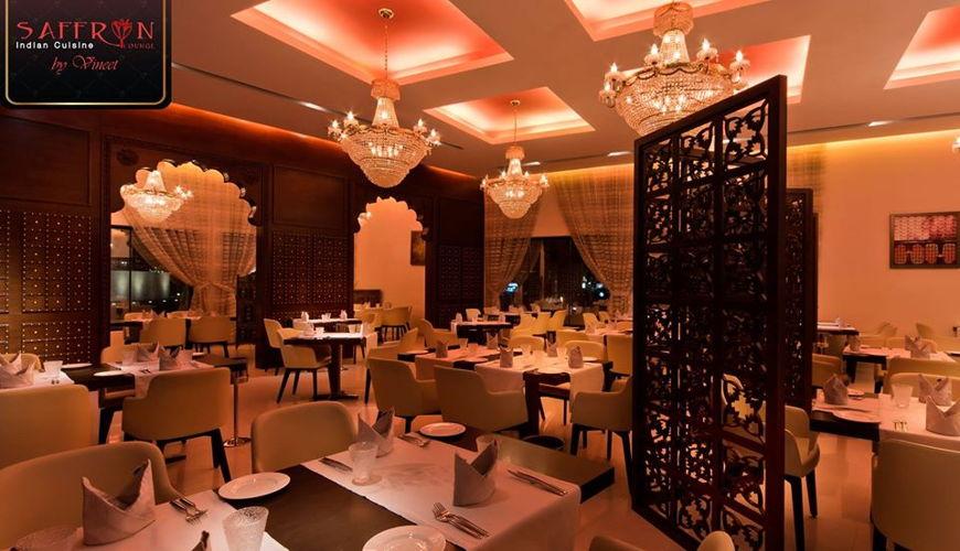 Saffron Lounge image
