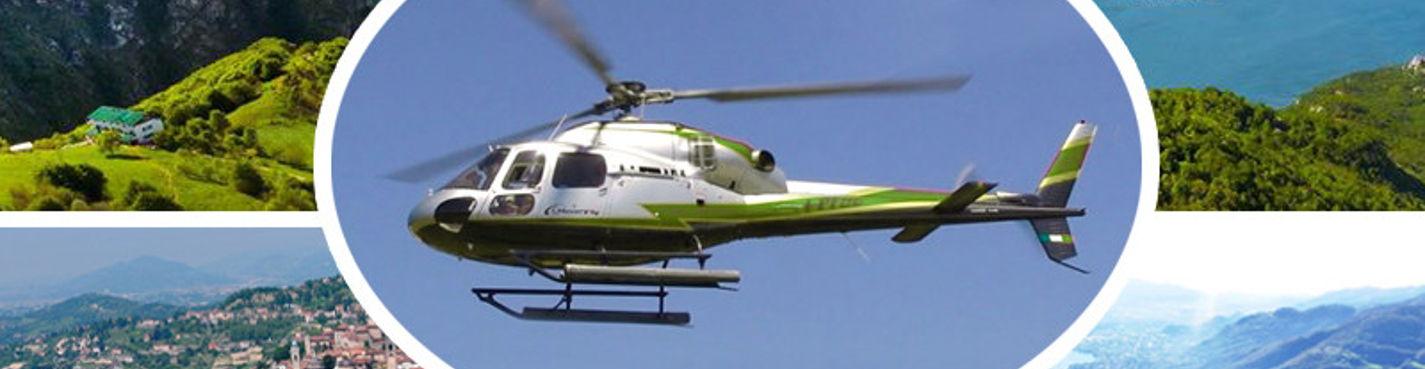 Обзорный полет на вертолете и знакомство с Бергамо