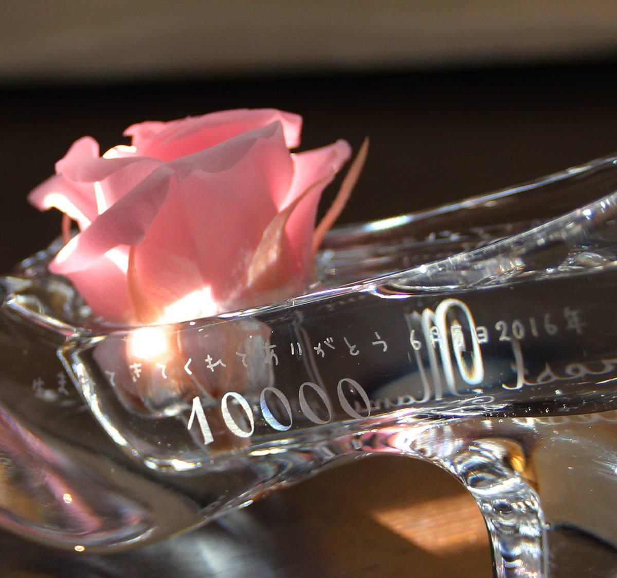 玻璃鞋在10000周年纪念日制作