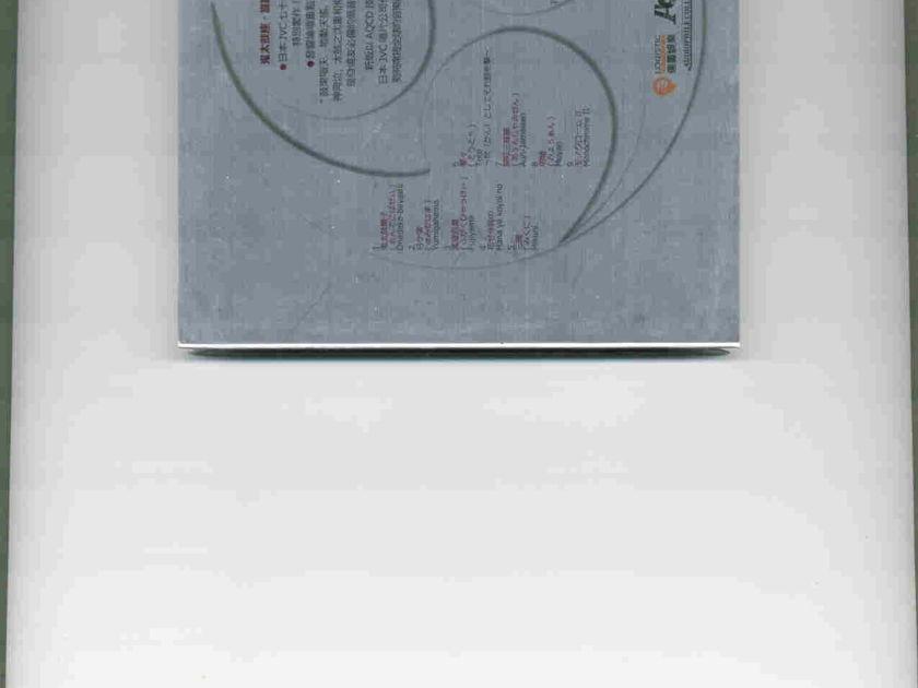 HI 70 - cd