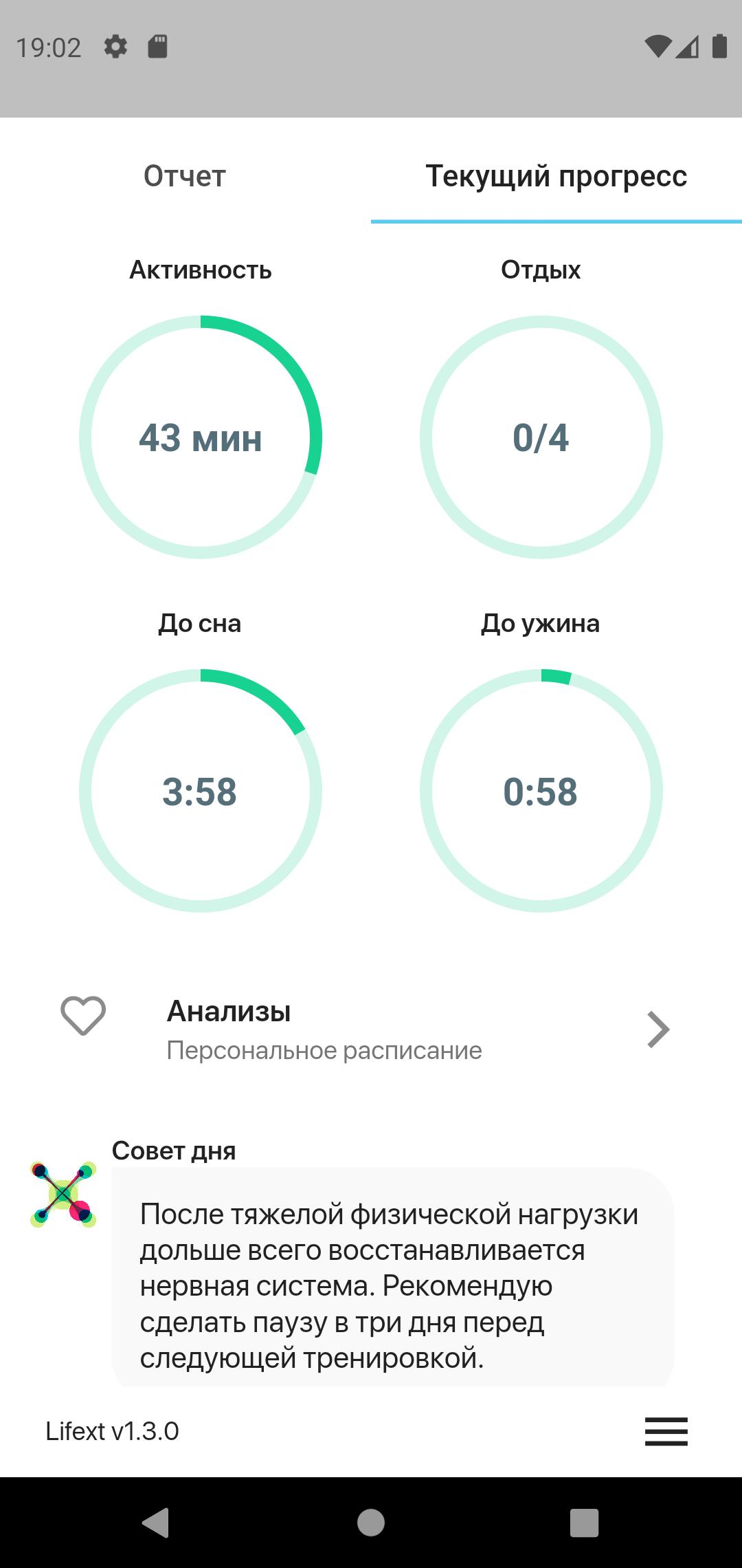 Screenshot 1604750561