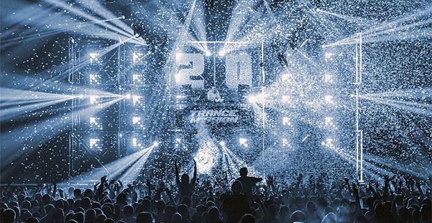 «Радио Рекорд» подарит жителям Екатеринбурга выступление мультиплатинового диджейского дуэта - Новости радио OnAir.ru