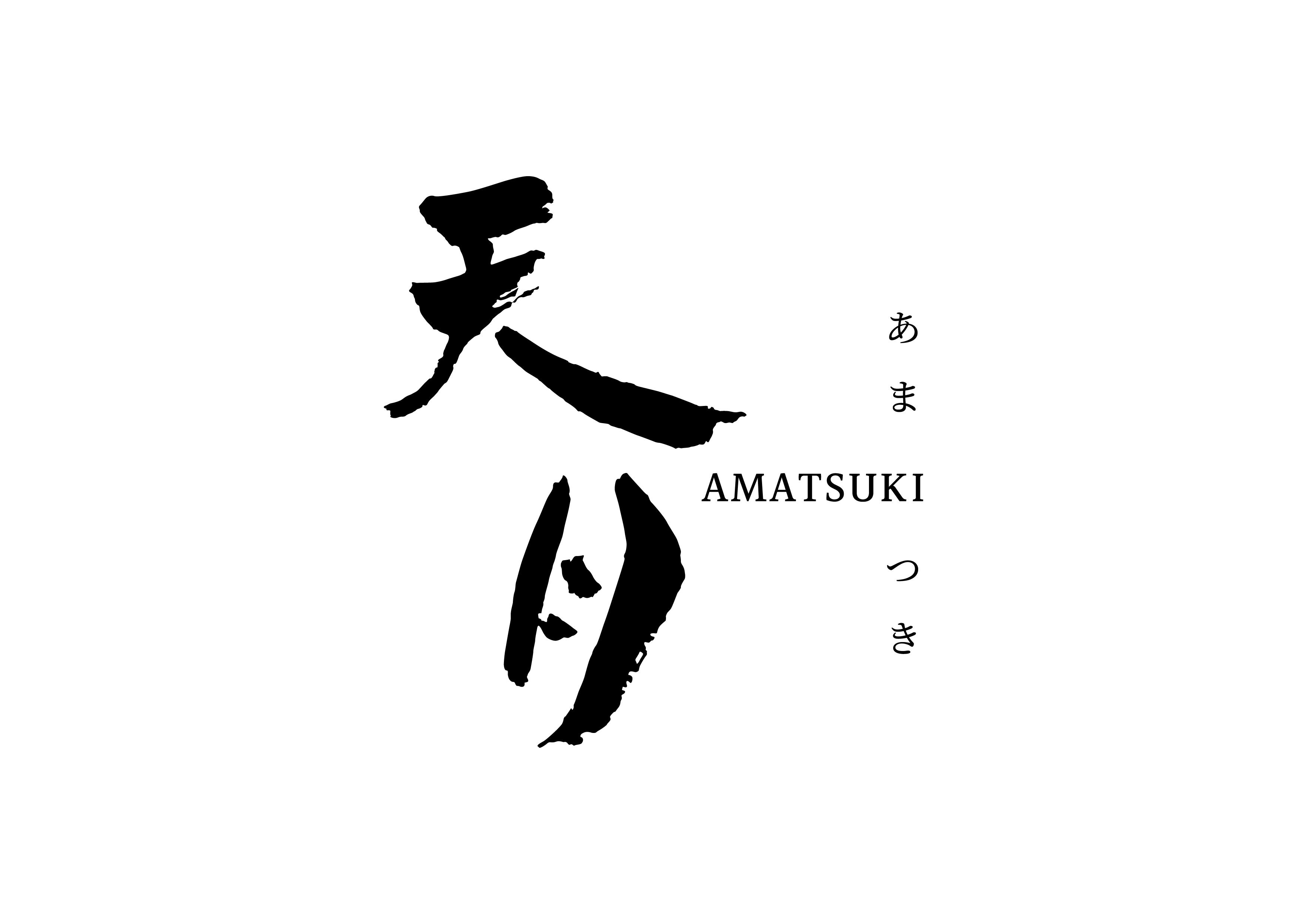 Amatsuki_logo_black.jpg
