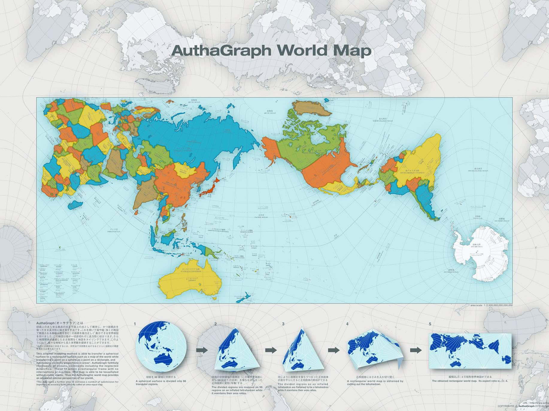 Why this geography map is perfect for homeschool shillerlearning as you can see authagraph faithfully represents all oceans and continents including the neglected antarctica according to the good design awards publicscrutiny Images