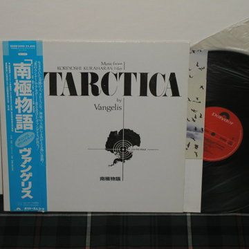 Antarctica HQ Japanese pressing