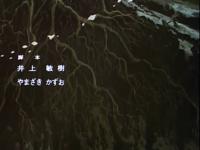 Urusei Yatsura Movie 4: Lum The Forever ENG