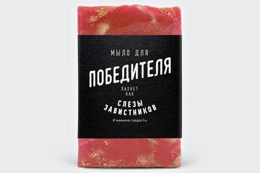 Мыло ручной работы «Для Победителя» парфюмированное. Унисекс