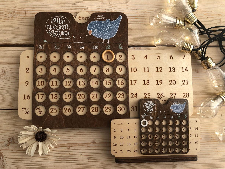 """Вечный календарь """"Птица счастья"""" мини"""