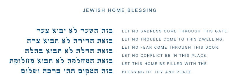 Jewish Home Blessing in Hebrew and English