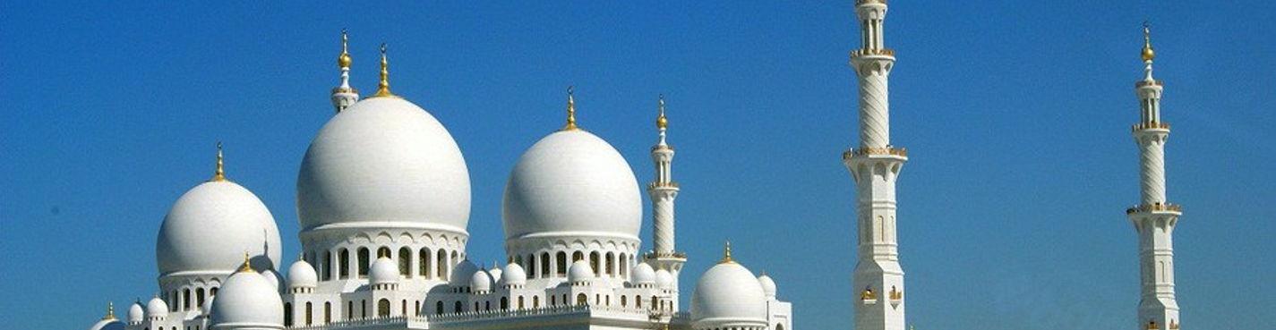 Обзорная Экскурсия — Абу Даби