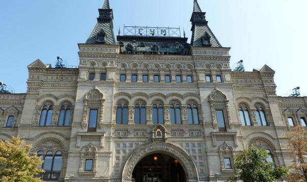 Москва: исторический центр за пару часов