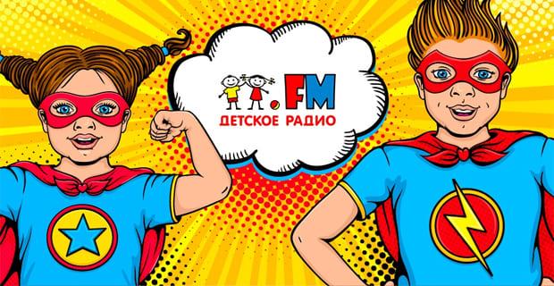 Онлайн комикс-марафон «Рисуем комиксы» продолжается в мае. Детское радио рекомендует - Новости радио OnAir.ru