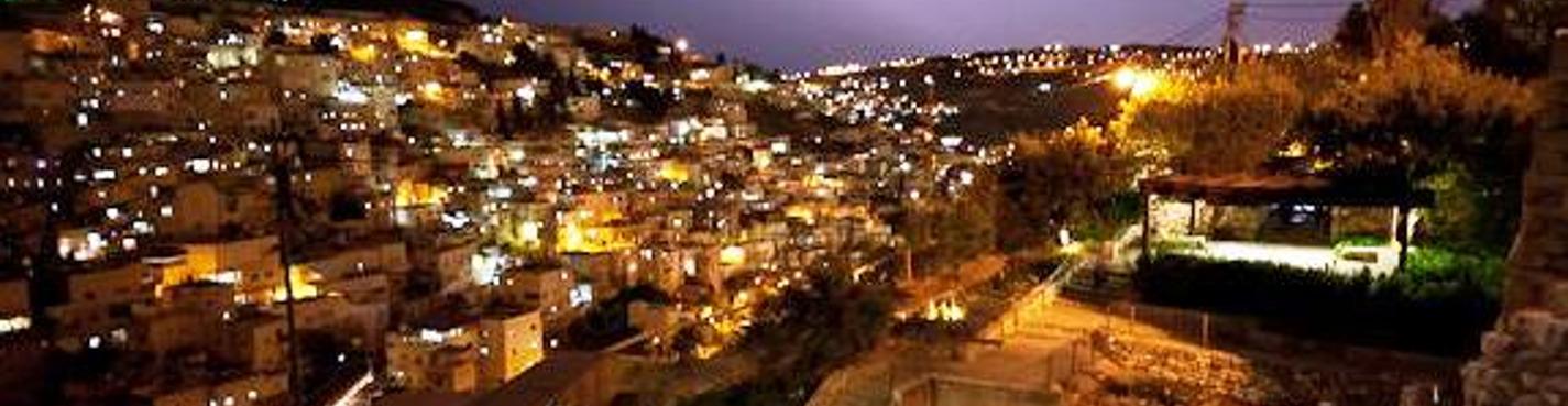 Иерусалим - путешествие вглубь Земли