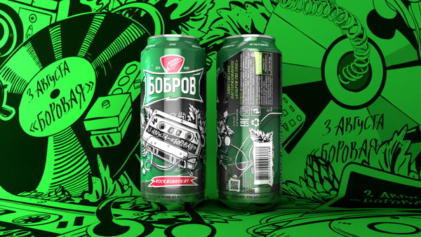 """The limited edition of beer """"Bobrov"""" to the festival """"Rock for Bobrov 2019"""""""