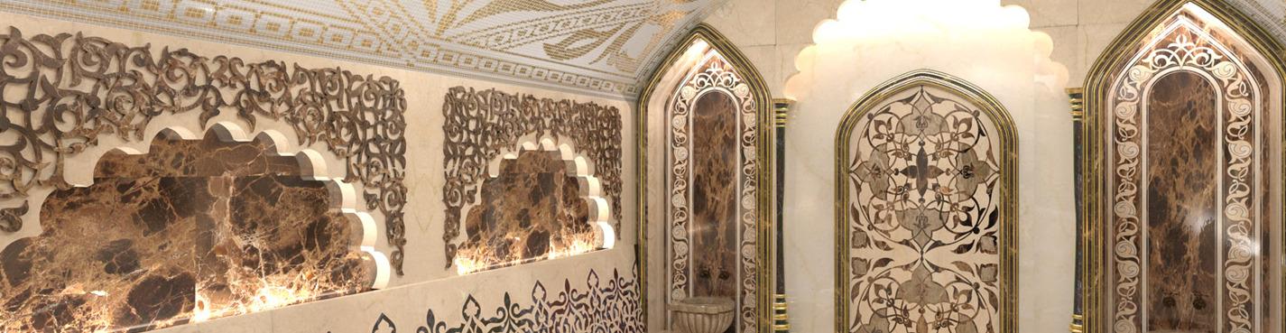 Турецкая баня - Хаммам