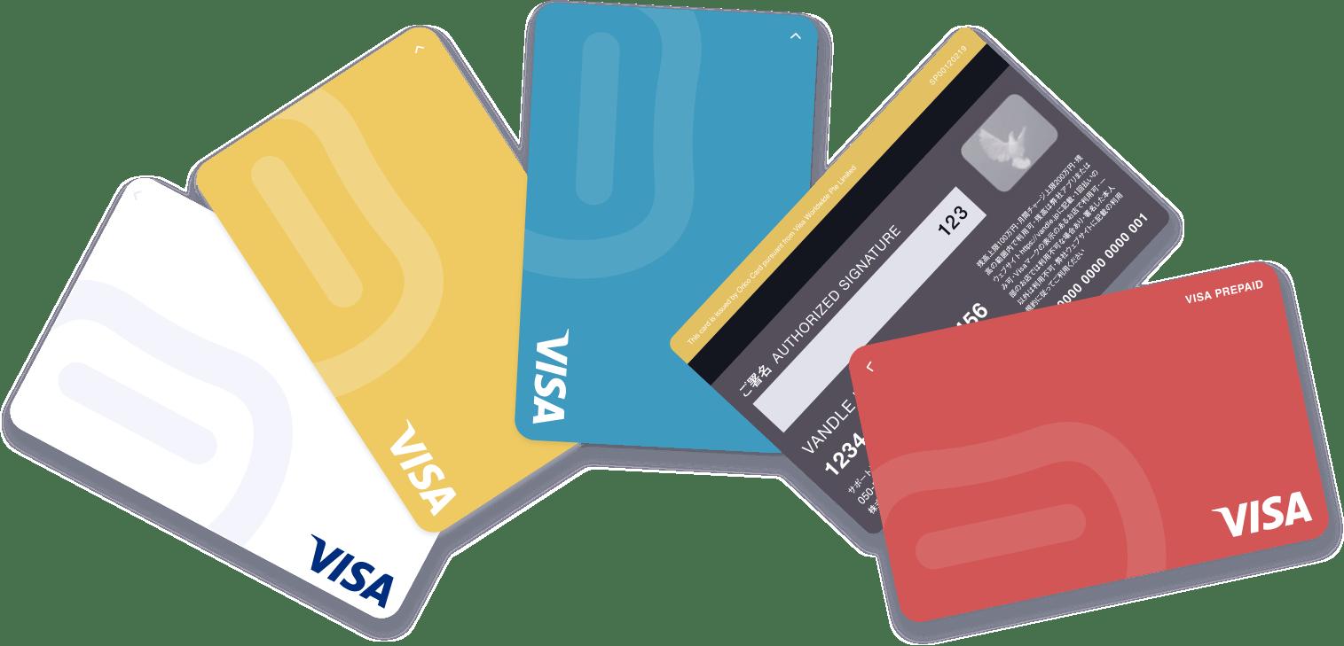 カード visa プリペイド