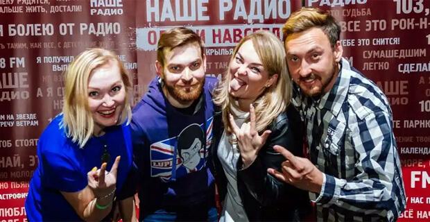 «НАШЕ Радио» в Ижевске приглашает слушателей на свое 19-летие - Новости радио OnAir.ru
