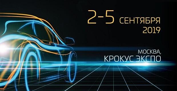 «Авторадио» приглашает на «Интеравто-2019» - Новости радио OnAir.ru