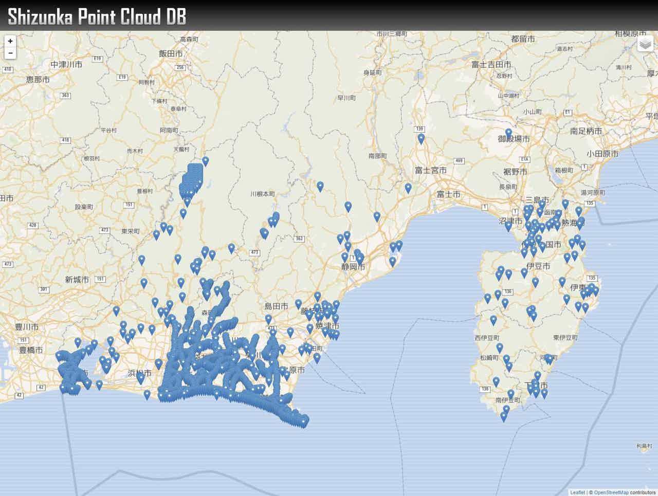 静岡ポイントクラウドデータベース