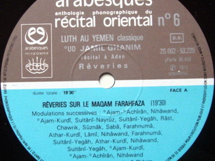 ★Audiophile★ Arabesques / GHANIM, - Luth Au Yemen Classique, NM!