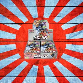 Japanese Pokemon Cards