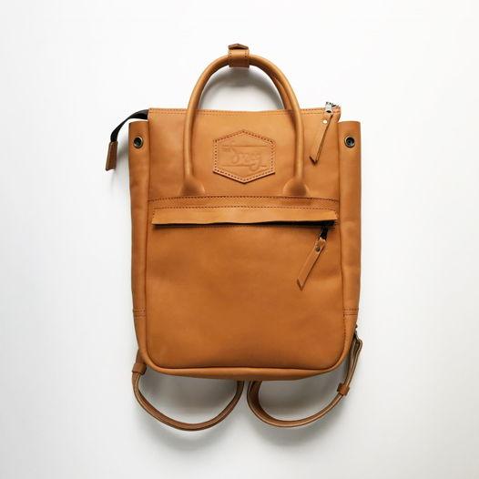 Кожаный рюкзак-сумка Urban Pack Mini Copper