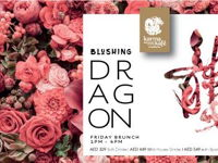 BLUSHING DRAGON THURSDAY EVENING BRUNCH image