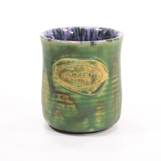 """Чашка """"Обнимайтесь теплее"""", зеленая с фиолетовым"""