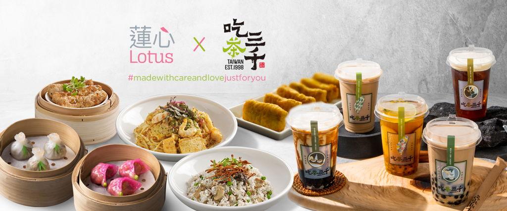 Lotus Vegetarian Restaurant