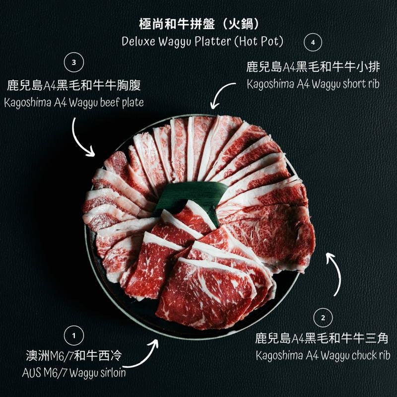 極尚和牛鯛魚湯鍋(2人前) Double Chefs Market