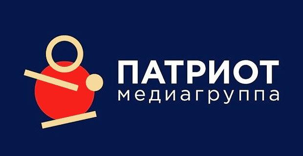 BBC выяснила, как медиагруппа «Патриот» Евгения Пригожина будет бороться с «антироссийскими СМИ» - Новости радио OnAir.ru