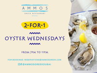 صورة OYSTER WEDNESDAYS